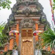 Temple in Ubud — Stock Photo