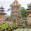 Stock Photo: Temple Complex in Ubud