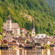 Stock Photo: Hallstatt Landscape