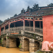 Stock Photo: Old Bridge in Hoi An