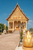 Pha That Luang Complex — Stock Photo