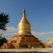 Stock Photo: Gold Pagoda