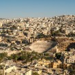 View at Amman — Stock Photo