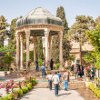 Stock Photo: Tomb of Hafez Poet