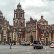 Stock Photo: Mexico City Cathedral