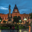 Government Palace of Bolivia — Photo
