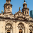 Metropolitan Cathedral of Santiago — Stock Photo