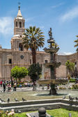 Kathedrale von arequipa — Stockfoto