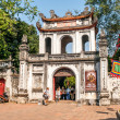 Stock Photo: In Complex Temple of Literature