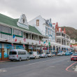 Stock Photo: In Streets in Simons Town