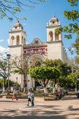 圣萨尔瓦多大教堂 — 图库照片