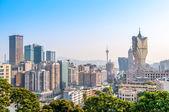 View at The Macau — Stock Photo