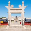 Entrance to Temple of Heaven — Stock Photo