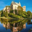 Stock Photo: Bojnice Castle with Moat