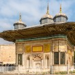 Fountain of Ahmed III — Stock Photo #35706045