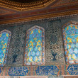 Stock Photo: Stained-glass windows in harem