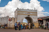Asum Bari ,gate to old Harar city — Stock Photo