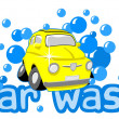 Stock Vector: Wash car