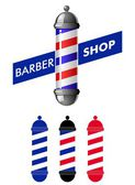 Barber shop pole — Stock Vector