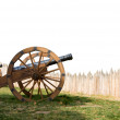 Stock Photo: Ancient cannon battery in defence