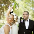 Wedding Day — Stock Photo