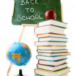 Back to School — Stockfoto