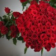 Bunch of Roses — Stock Photo #29574093
