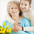 I Love You Grandma — Stock Photo #29610533