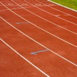 The starting lines at stadium. — Stock Photo