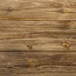 Dark brown boards. Wooden background. — Stock Photo #37875717