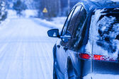 Car covered with snow . — Stock Photo