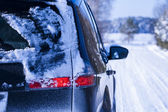 Car covered with snow and ice. — Stock Photo