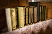 The Holy Quran. — Stock Photo