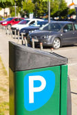 Paid parking for cars in city. — Stock Photo