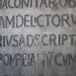 Written in Latin in Rome — Stock Photo