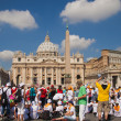 St. Peter's Basilica — Stock Photo