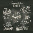 Sandwich doodle menu drawing on chalk board background — Stock Vector #50298021