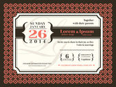 Wedding invitation background with border and frame  — Vetorial Stock