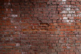 Part of the brick wall — Stock Photo