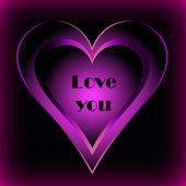 Corazón de color rosa en un vector de fondo negro — Vector de stock