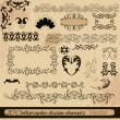 Vector set: calligraphic design elements and page decoration. — Stock Vector
