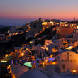 Oia by night — Stock Photo
