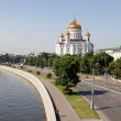Moskow general view with the Cathedral of Christ the Saviour — Stock Photo