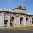 18th century Puerta de Alcala. — Stock Photo