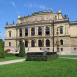 图库照片: Rudolfinum, concert hall. Prague.