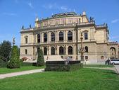 Rudolfinum, concert hall. Prague. — Stock Photo