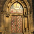 Stock Photo: Church's door. Prague, Czechia.