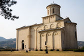 The Saint Achillius Orthodox Church In Arilje, Serbia — Stock Photo