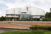The building of the European Court of Human Rights — Stock Photo