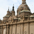 The Pilar Basilica in Zaragoza, Spain. — Stock Photo